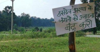 यह कैसी सरकार ? अडानी के खिलाफ महीनों से धरने पर बैठे आदिवासी फिर भी मौन !